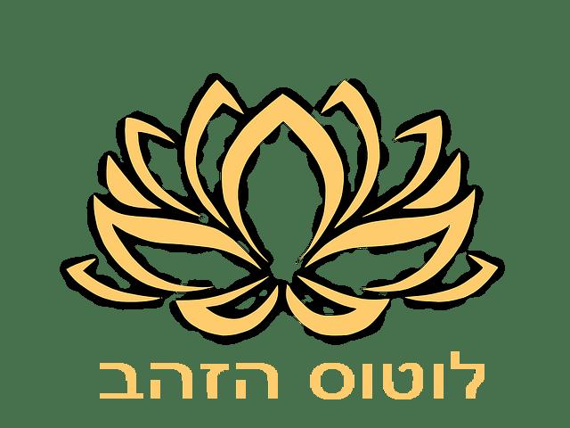 לוטוס הזהב